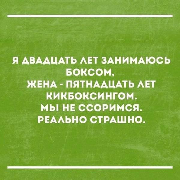 http://sf.uploads.ru/t/6basK.jpg