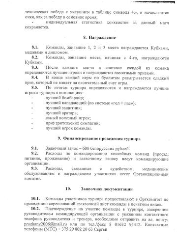 http://sf.uploads.ru/t/6hSPi.png