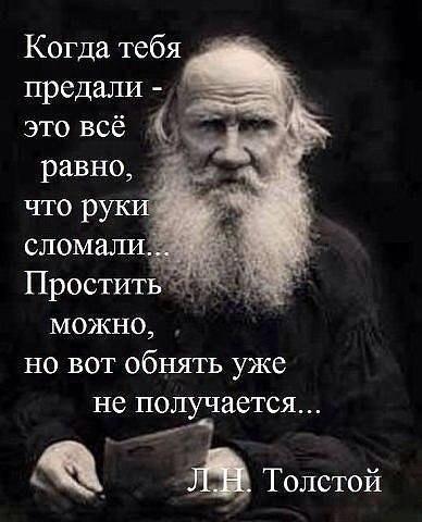 http://sf.uploads.ru/t/6mL7I.jpg