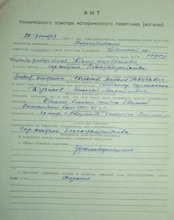 http://sf.uploads.ru/t/6nsIP.jpg