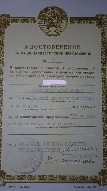 http://sf.uploads.ru/t/6ws0t.jpg