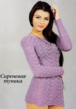 http://sf.uploads.ru/t/76fSt.jpg