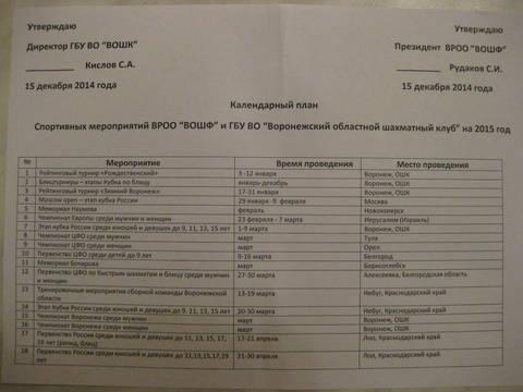 http://sf.uploads.ru/t/7ERFP.jpg