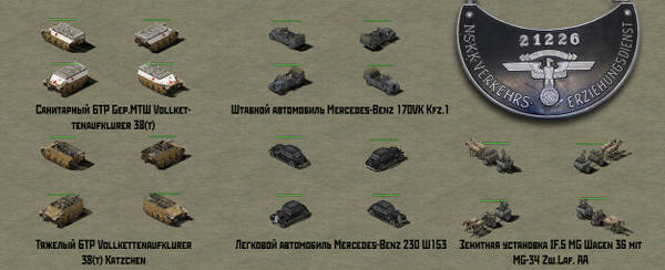 http://sf.uploads.ru/t/7Jszk.jpg