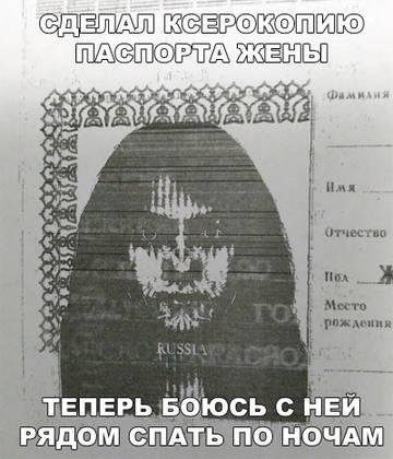 http://sf.uploads.ru/t/7LBur.jpg