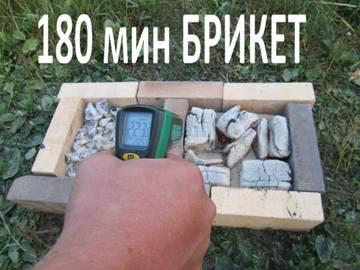http://sf.uploads.ru/t/7NoPb.jpg