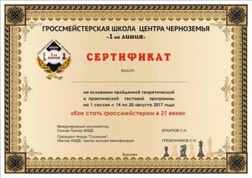 http://sf.uploads.ru/t/7VPSl.jpg