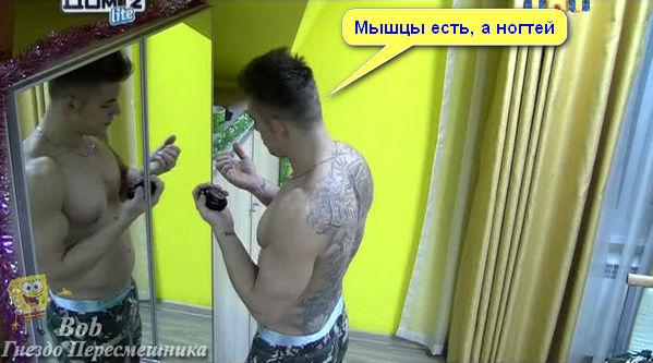 http://sf.uploads.ru/t/7X5aA.jpg