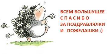 http://sf.uploads.ru/t/7hOxg.jpg