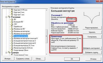 http://sf.uploads.ru/t/7kEsv.jpg