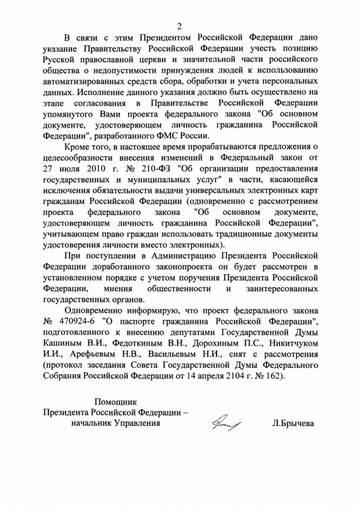 http://sf.uploads.ru/t/7mivU.jpg
