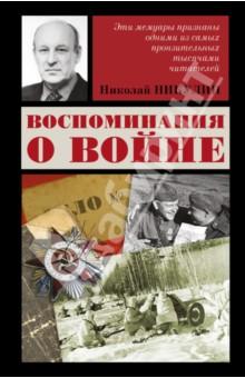 http://sf.uploads.ru/t/7vYbK.jpg
