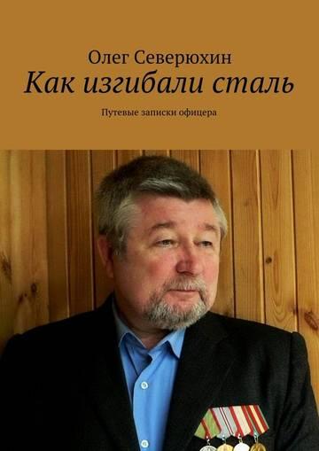 http://sf.uploads.ru/t/7vkGM.jpg