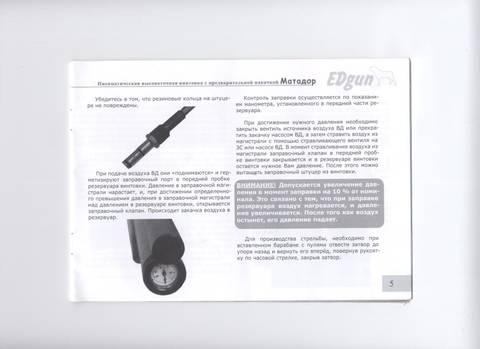 http://sf.uploads.ru/t/83wWe.jpg