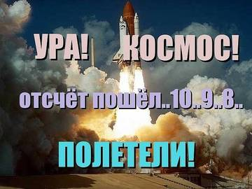http://sf.uploads.ru/t/85caX.jpg