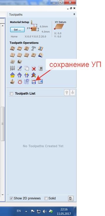 http://sf.uploads.ru/t/8BIbY.png