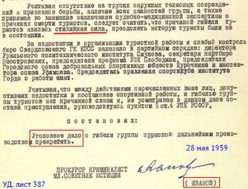 http://sf.uploads.ru/t/8IU1V.jpg