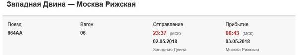 http://sf.uploads.ru/t/8SNvV.jpg