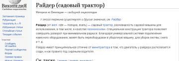http://sf.uploads.ru/t/8XjiF.jpg