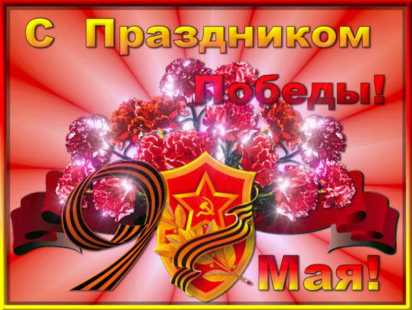 http://sf.uploads.ru/t/8ZCIL.png