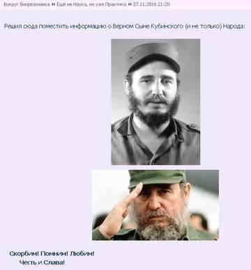 http://sf.uploads.ru/t/8hLjR.jpg