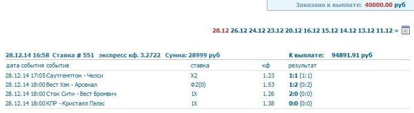 http://sf.uploads.ru/t/8isW1.jpg