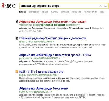 http://sf.uploads.ru/t/8ixFm.jpg