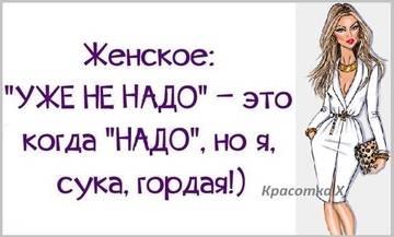 http://sf.uploads.ru/t/8qR4D.jpg