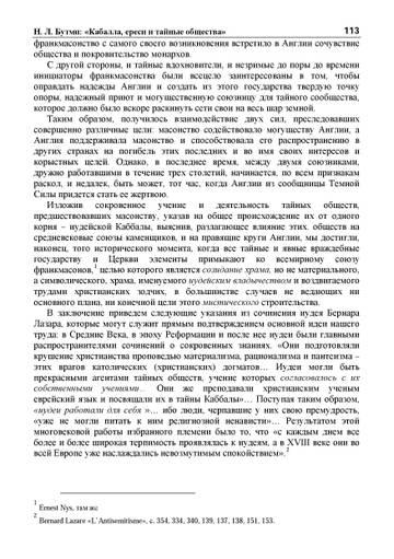 http://sf.uploads.ru/t/8rSP1.jpg