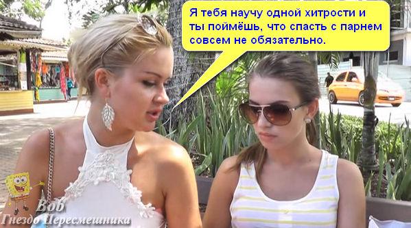 http://sf.uploads.ru/t/8sfba.jpg
