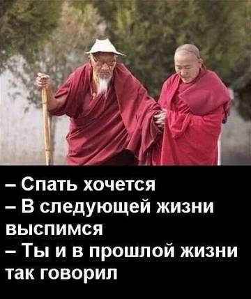 http://sf.uploads.ru/t/8tGlW.jpg