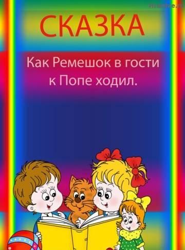http://sf.uploads.ru/t/8urP6.jpg