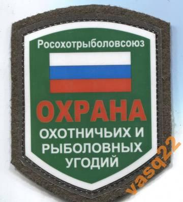 http://sf.uploads.ru/t/8van9.jpg