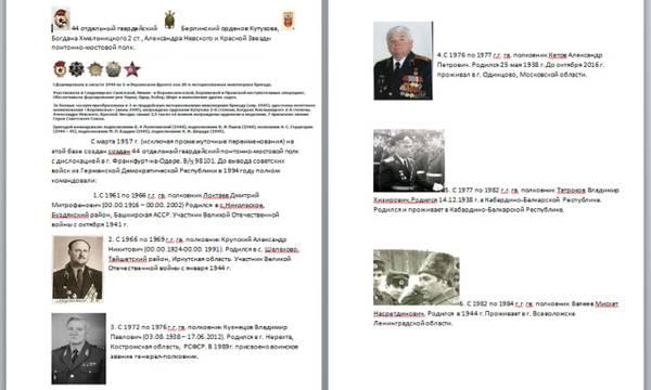 http://sf.uploads.ru/t/8zRa7.jpg