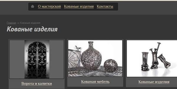 http://sf.uploads.ru/t/8zcRV.jpg