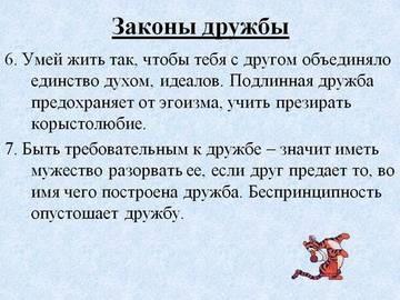 http://sf.uploads.ru/t/9KhN3.jpg