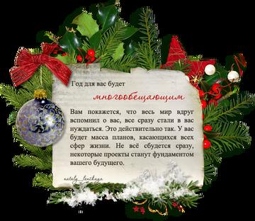http://sf.uploads.ru/t/9OPKX.png