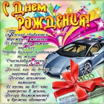 http://sf.uploads.ru/t/9eEWh.jpg