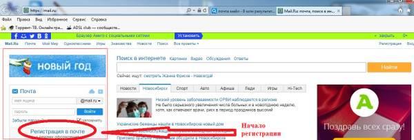 http://sf.uploads.ru/t/9q4hl.jpg