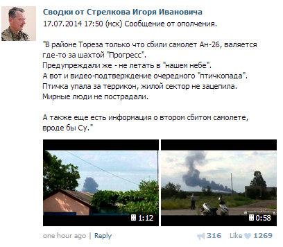 http://sf.uploads.ru/t/9rAmk.jpg