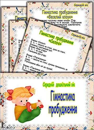 http://sf.uploads.ru/t/9tDli.jpg