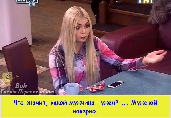 http://sf.uploads.ru/t/9vV5R.jpg