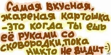 http://sf.uploads.ru/t/9wSoU.jpg