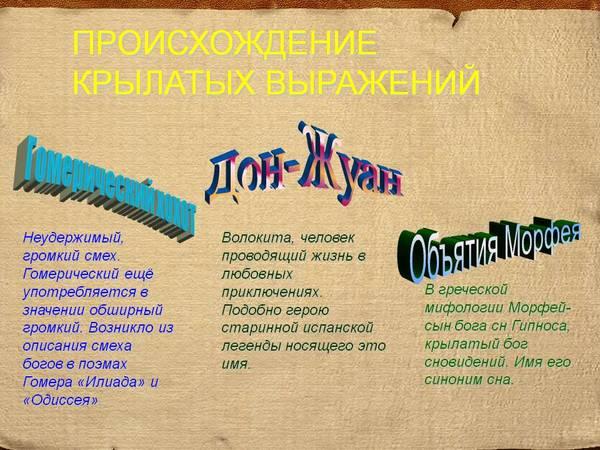 http://sf.uploads.ru/t/A2aBd.jpg