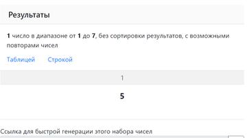 http://sf.uploads.ru/t/ADbdk.png