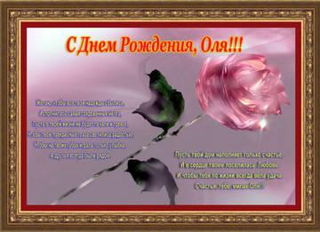 http://sf.uploads.ru/t/AJB0d.jpg