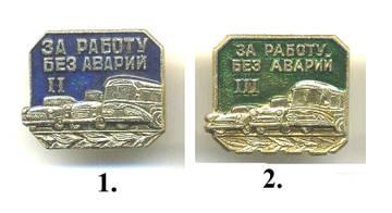 http://sf.uploads.ru/t/ANnYf.jpg