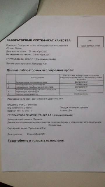 http://sf.uploads.ru/t/ASlRf.jpg