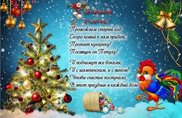 http://sf.uploads.ru/t/AYu4k.jpg
