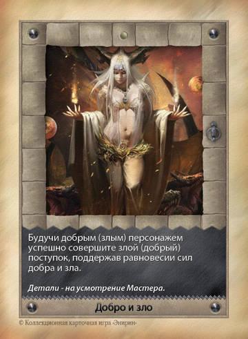 http://sf.uploads.ru/t/AfZGu.jpg